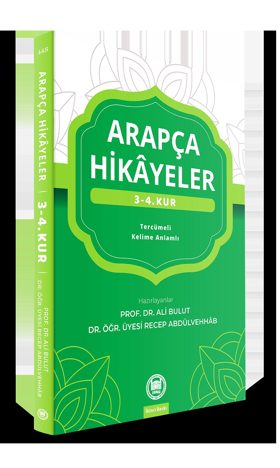 Arapça Hikayeler 3 - 4. Kur