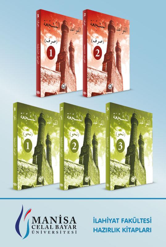 Celal Bayar Üniversitesi İlahiyat Hazırlık Seti (Müşeccia Sarf-Nahiv 5 Kitap)