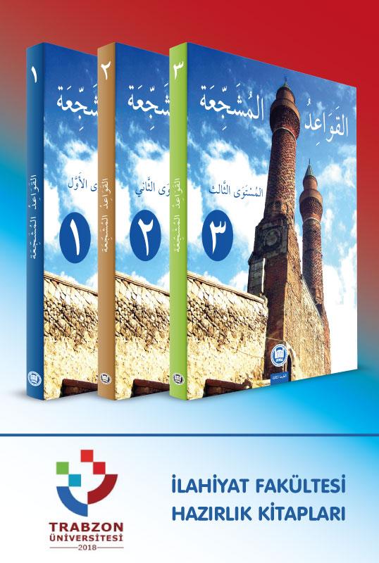 Trabzon İlahiyat Arapça Hazırlık Seti (MÜşeccia1-2-3)