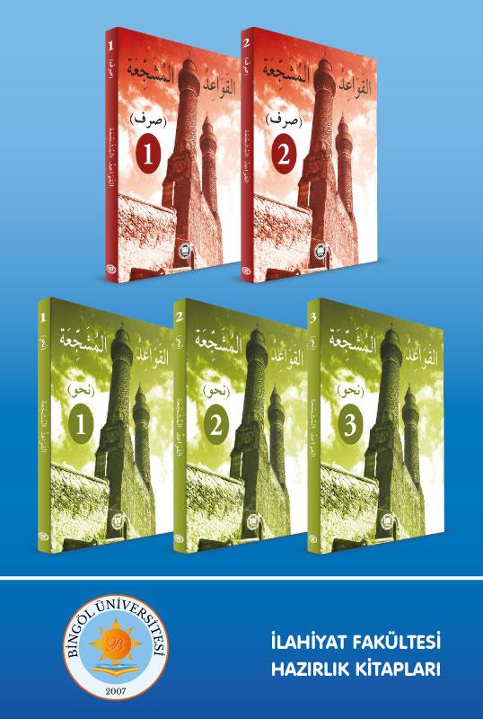 Bingöl Üniversitesi İlahiyat Hazırlık Seti (Müşeccia Sarf-Nahiv 5 Kitap)
