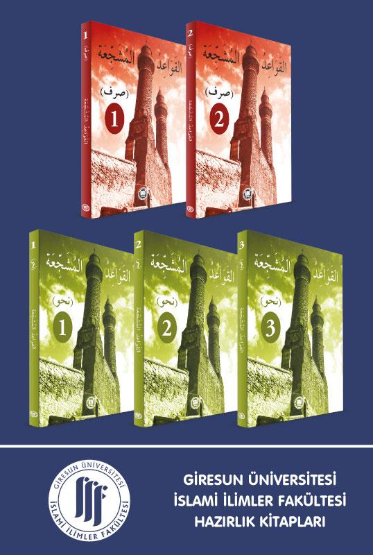 Giresun İslami İlimler Hazırlık Seti 5 Kitap Müşeccia