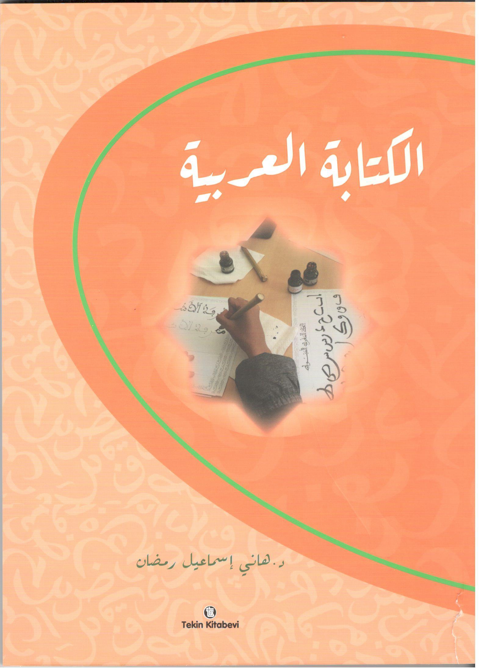 Arapça Yazılı Anlatım