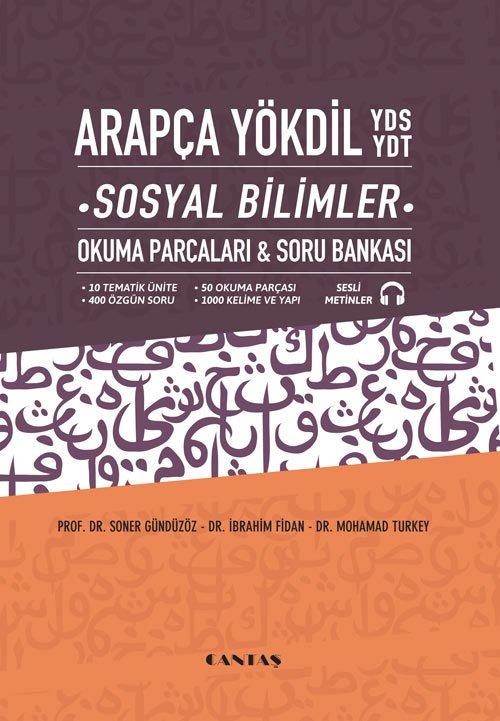 Arapça Yökdil YDS YDT Sosyal Bilimler Okuma Parçaları Soru Bankası