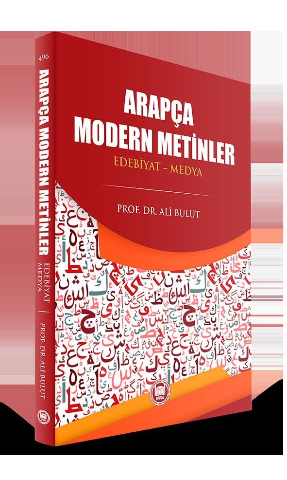 Arapça Modern Metinler; Edebiyat Medya