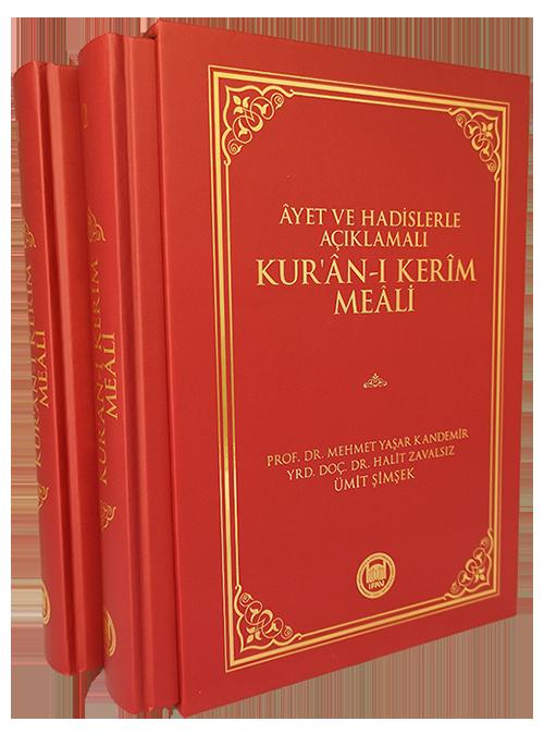 Ayet Ve Hadislerle Açıklamalı Kur'an-ı Kerim Meali (2 Cilt)