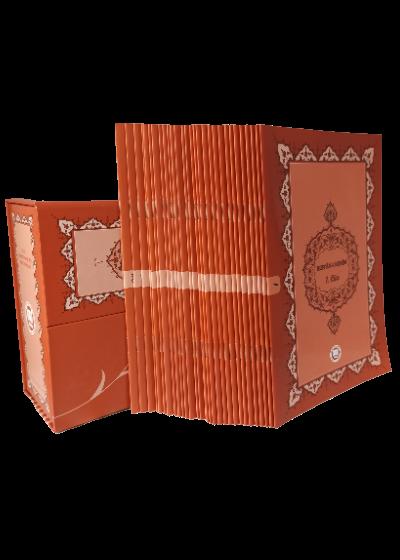 Cüz Cüz Kur'an-ı Kerim (Ciltli, Şamua, Kutulu); 30 Cüz Kur'ân-ı Kerim Seti