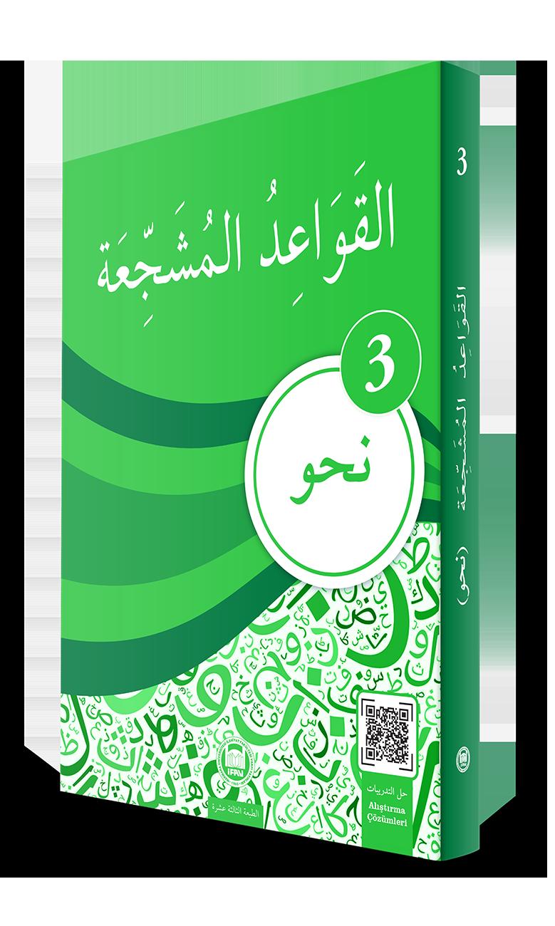 El - Kavaidu'l - Müşeccia Nahiv 3